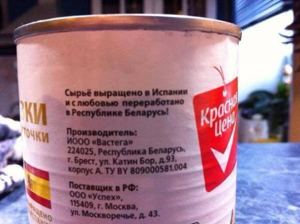 беларусь оливки санкции ржака экспорт 3