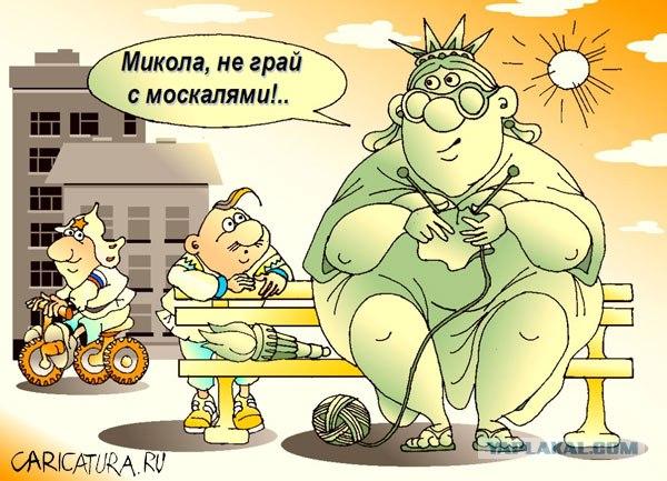 украина срач выборы