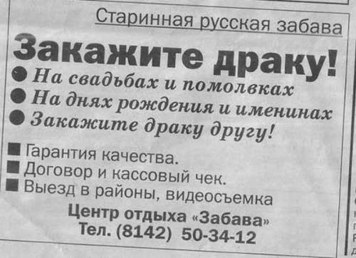 971909_490058851064426_912644605_n