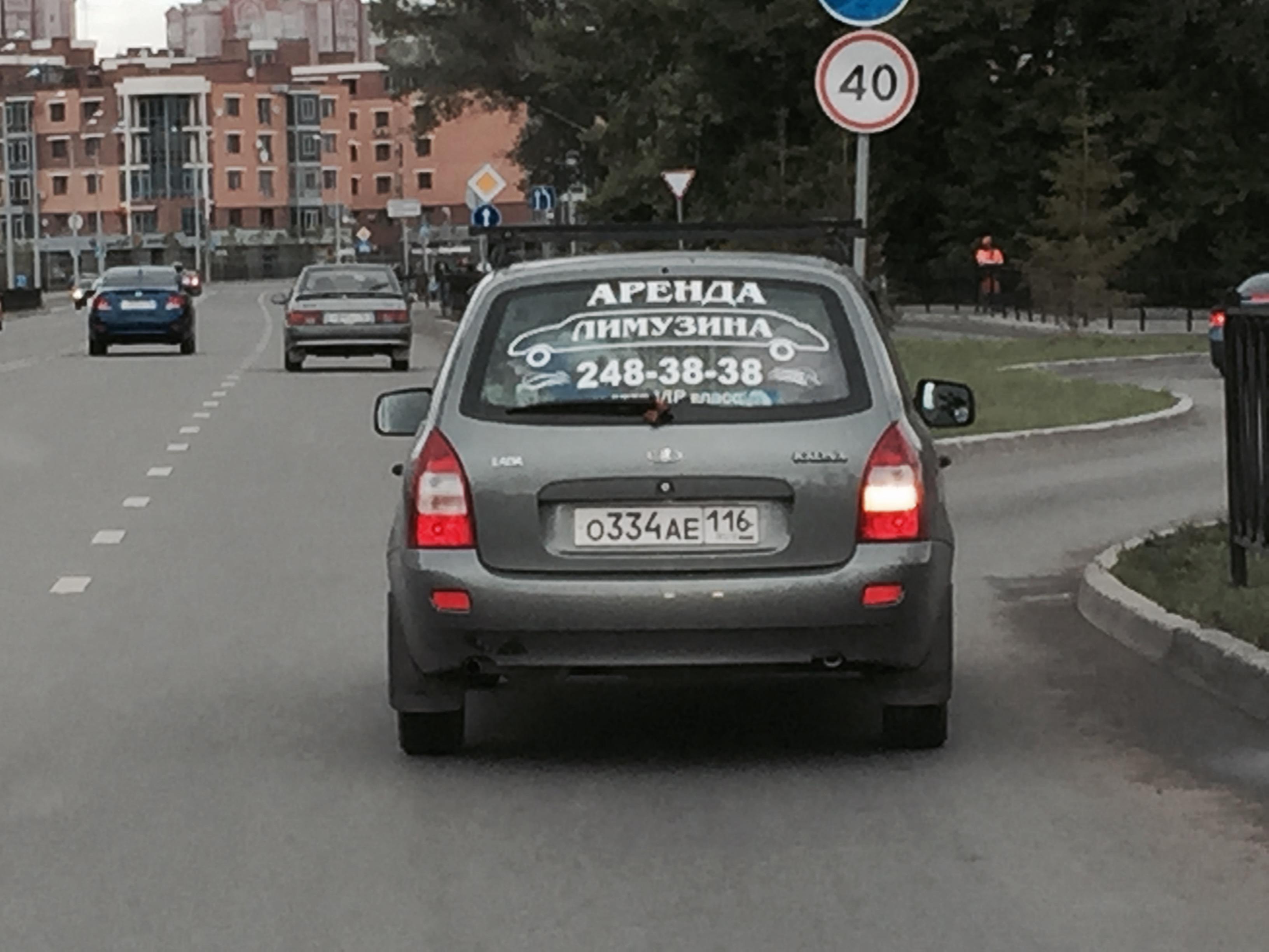 Проститутки Нижнего Новгорода  индивидуалки