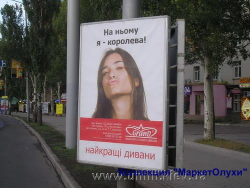 секс диваны на нем я королева маркетолухи