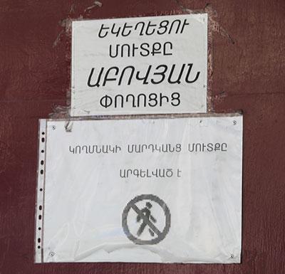 June-2012-Yerevan-008