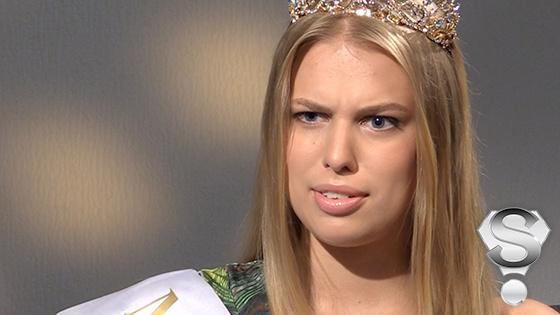 Мисс Москва 2014