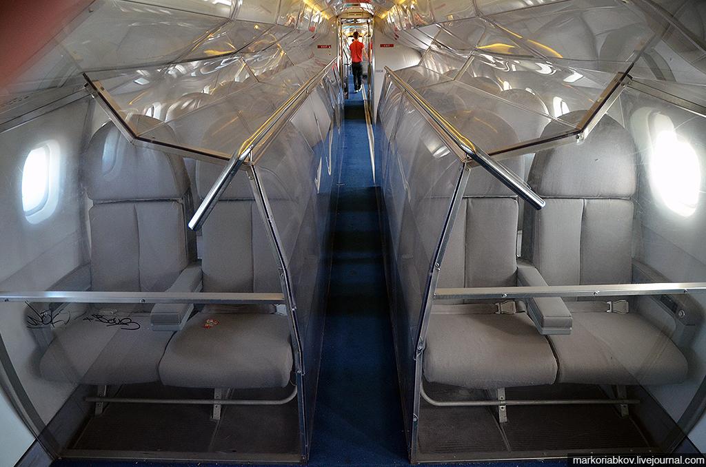 амулеты можно фото салона самолета конкорд это про тебя