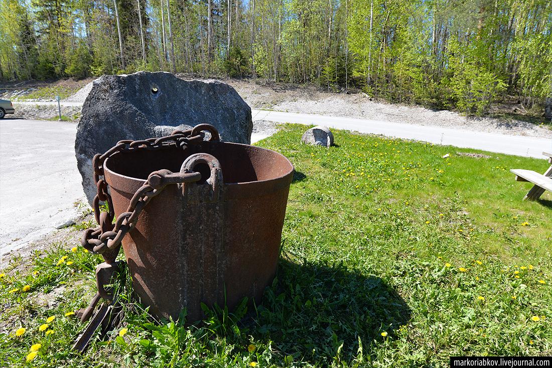 Lohja Finland Minemuseum 6