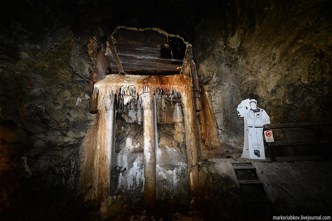 Lohja Finland Minemuseum 15