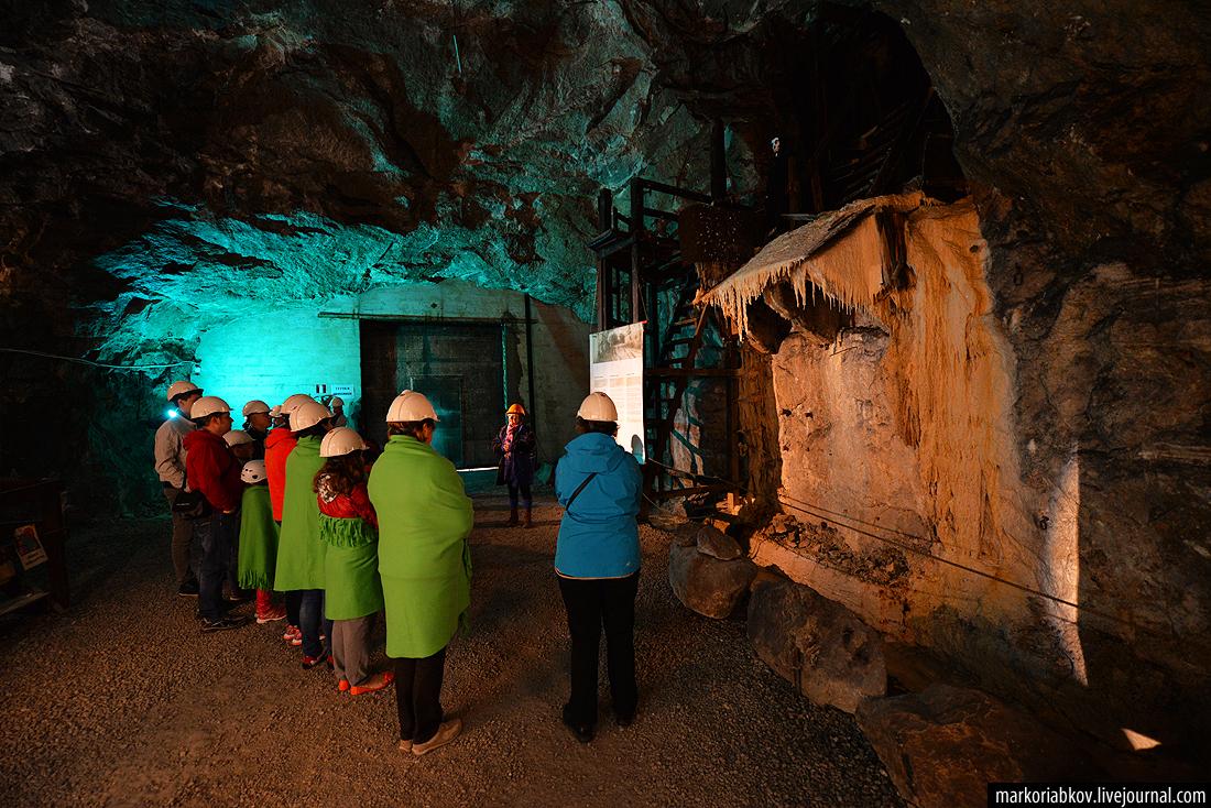 Lohja Finland Minemuseum 18