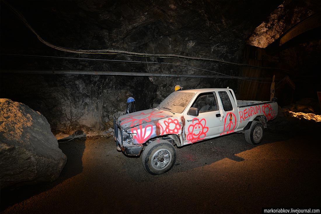 Lohja Finland Minemuseum 30