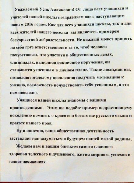 DSC_844_1555x2120