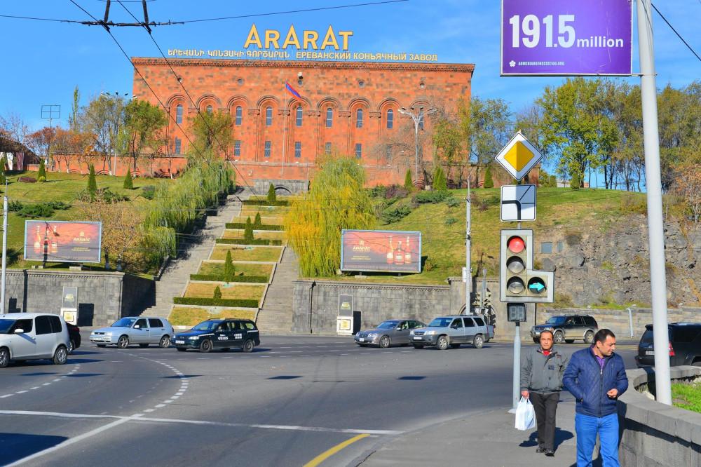 Фото Маркосян Усик, Ереван, Манукян Геворг