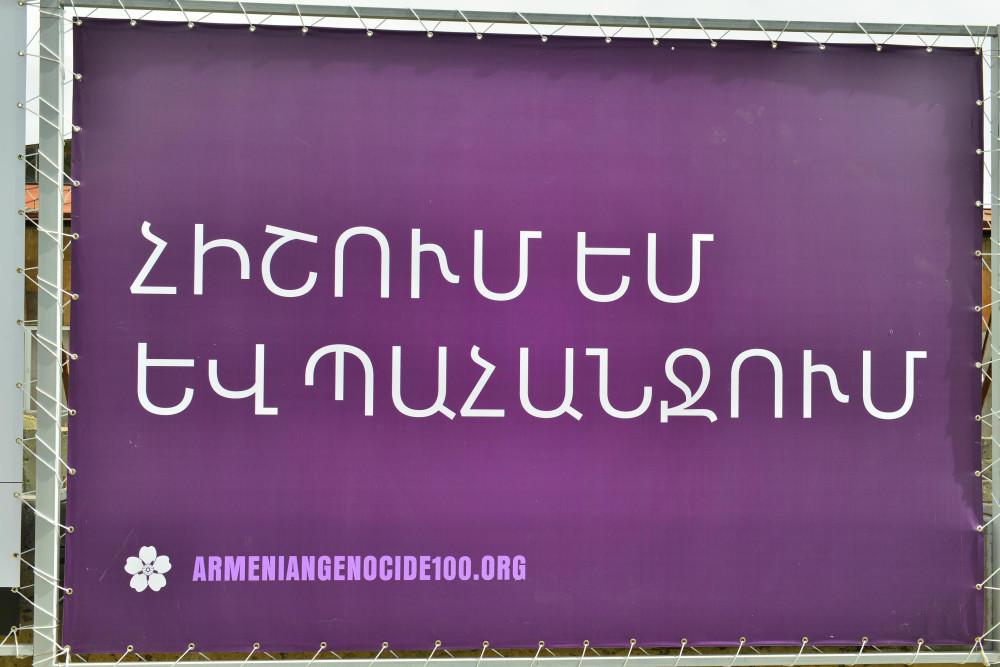 фото, Маркосян Усик,  День памяти, жертв геноцида армян (9)