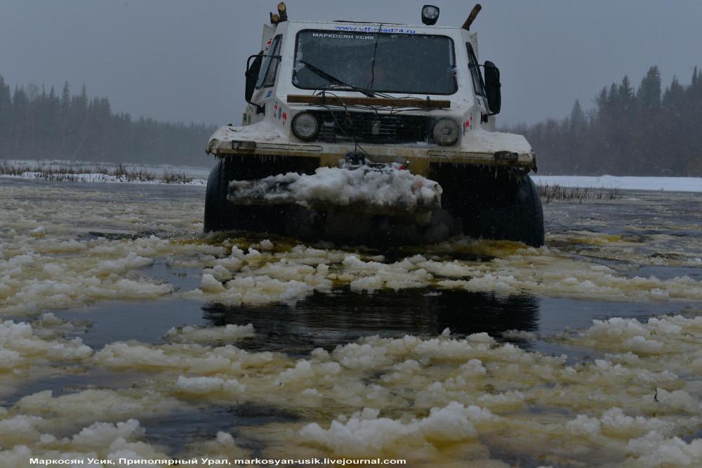 Фото, Маркосян Усик, Трэкол, Приполярный Урал....