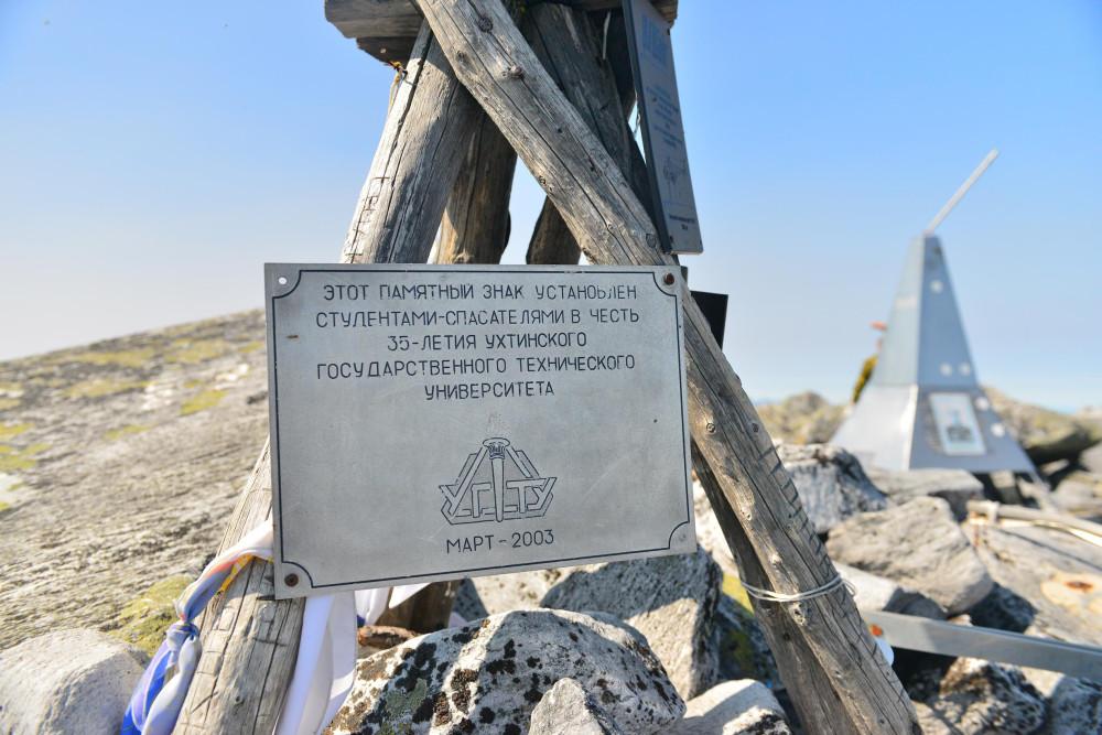 Памятные таблички на горе Народная, фото Маркосян Усик ...1.