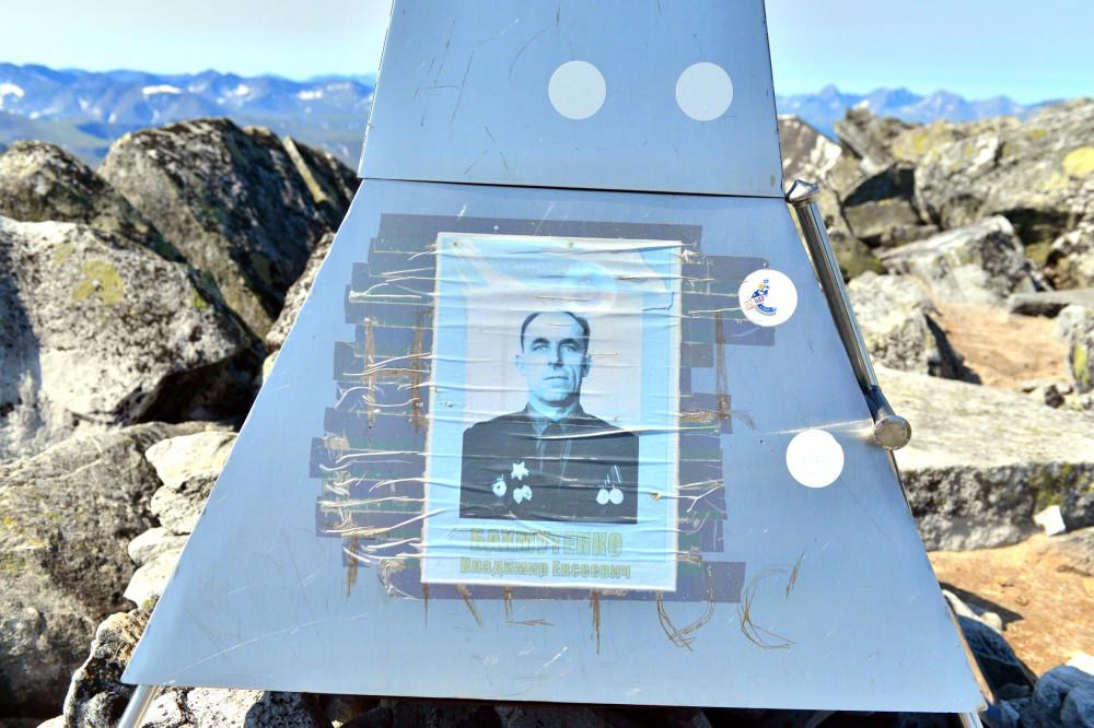 Памятные таблички на горе Народная, фото Маркосян Усик 1