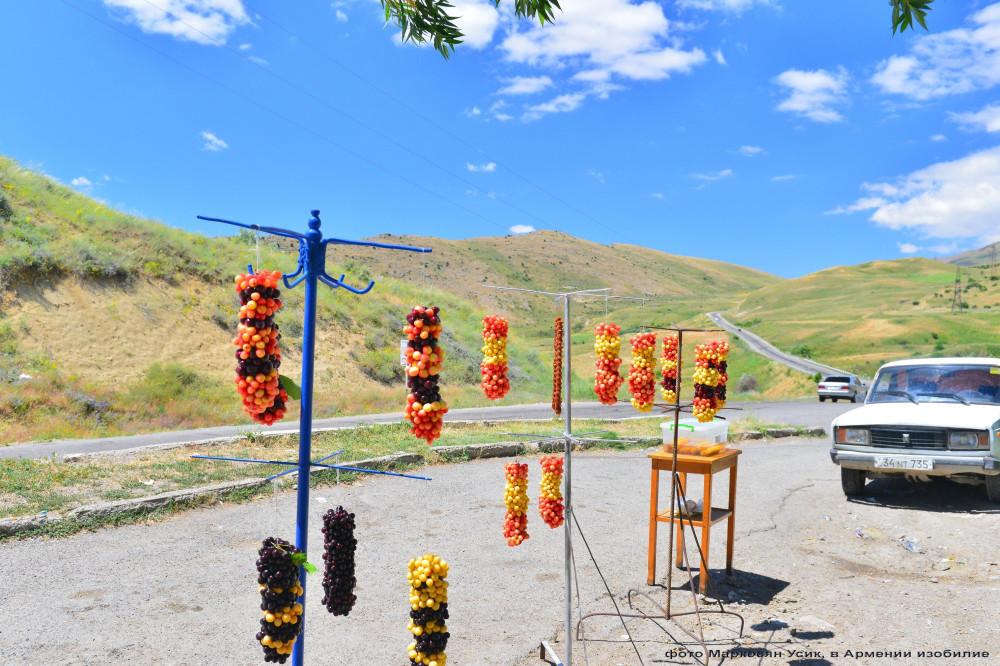 фото Маркосян Усик, в Армении изобилие ..