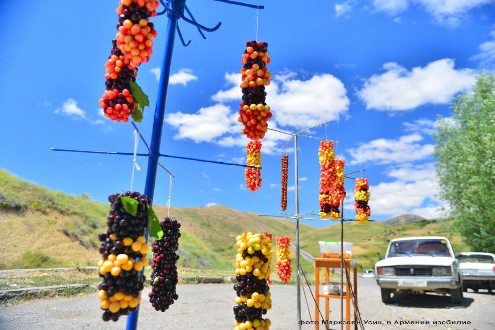 Маркосян Усик, в Армении изобилие.-