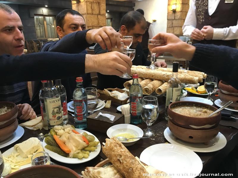 Армянский хаш фото Маркосян Усик..-