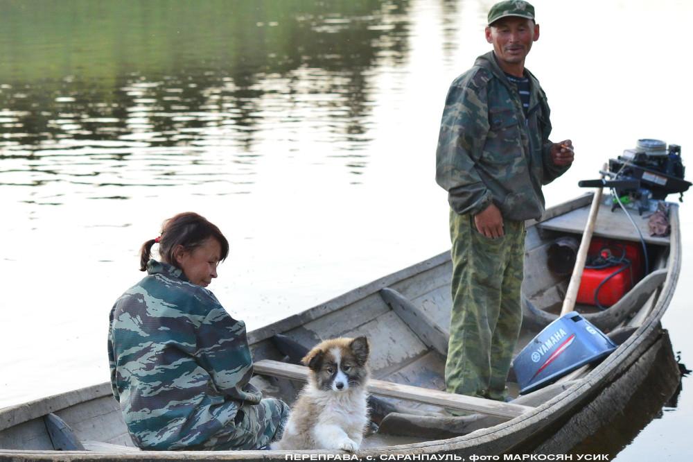 Переправа Саранпауль, река Ятрия..--