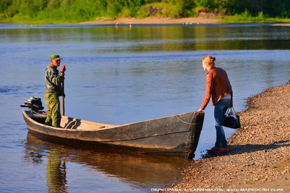 Переправа Саранпауль, река Ятрия-=-