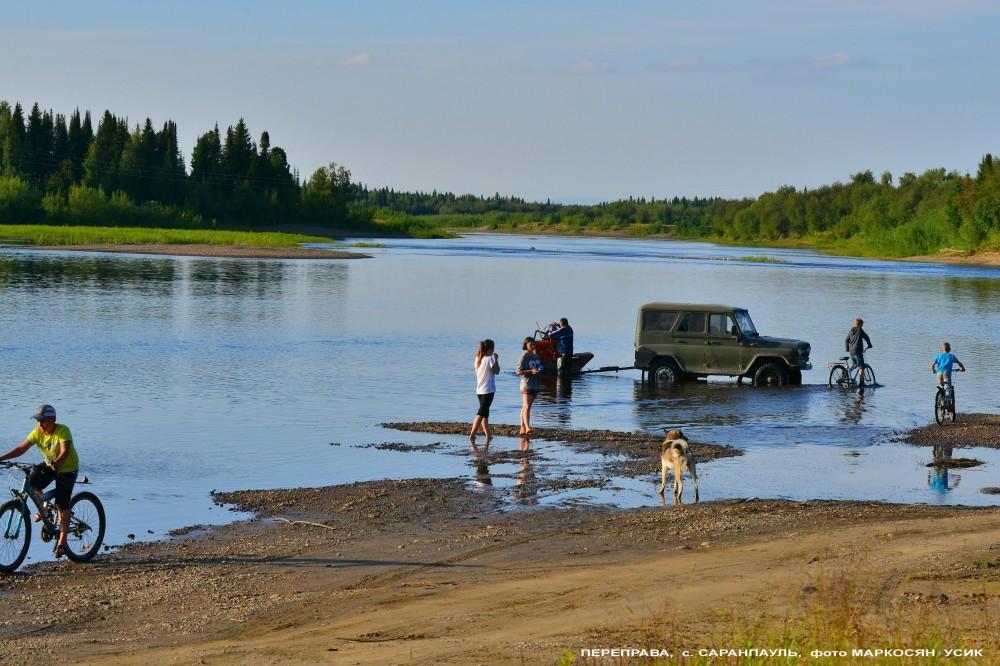 Переправа Саранпауль, река Ятрия== фото Маркосян Усик