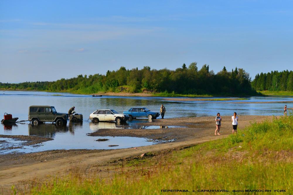 Переправа Саранпауль, река Ятрия.= фото Маркосян Усик