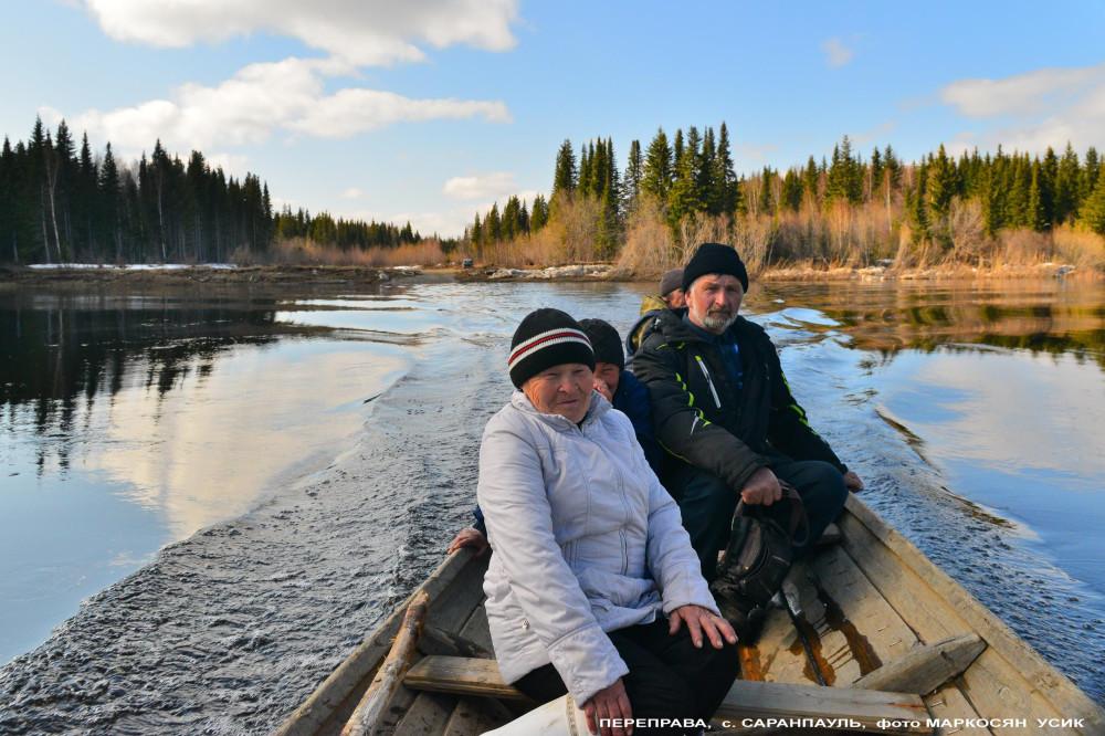 Переправа Саранпауль, река Ятрия.1.1 фото Маркосян Усик