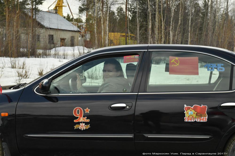 фото Маркосян Усик. Деревенский парад в Саранпауле 2017г...,..