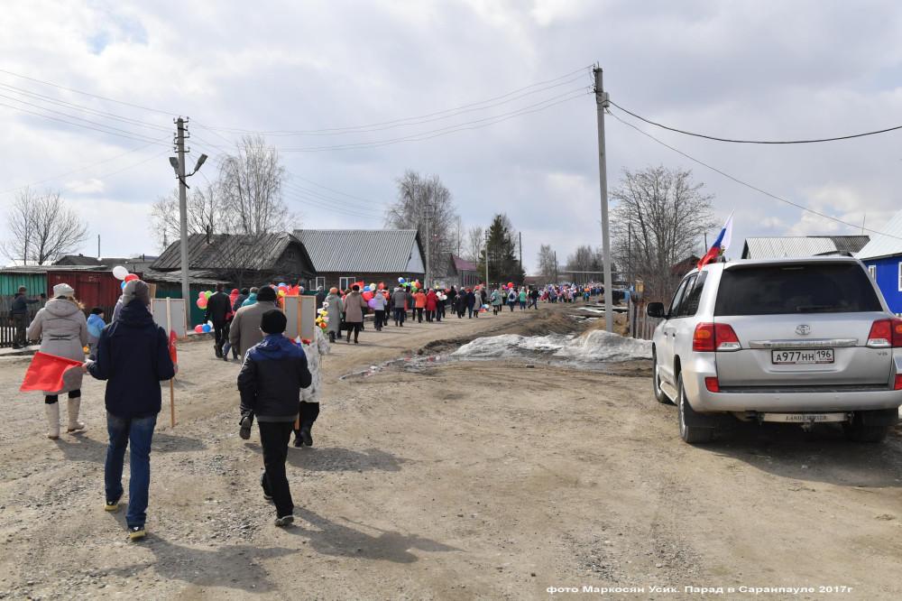 фото Маркосян Усик. Деревенский парад в Саранпауле 2017г...1