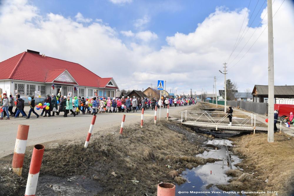 фото Маркосян Усик. Деревенский парад в Саранпауле 2017г..-=
