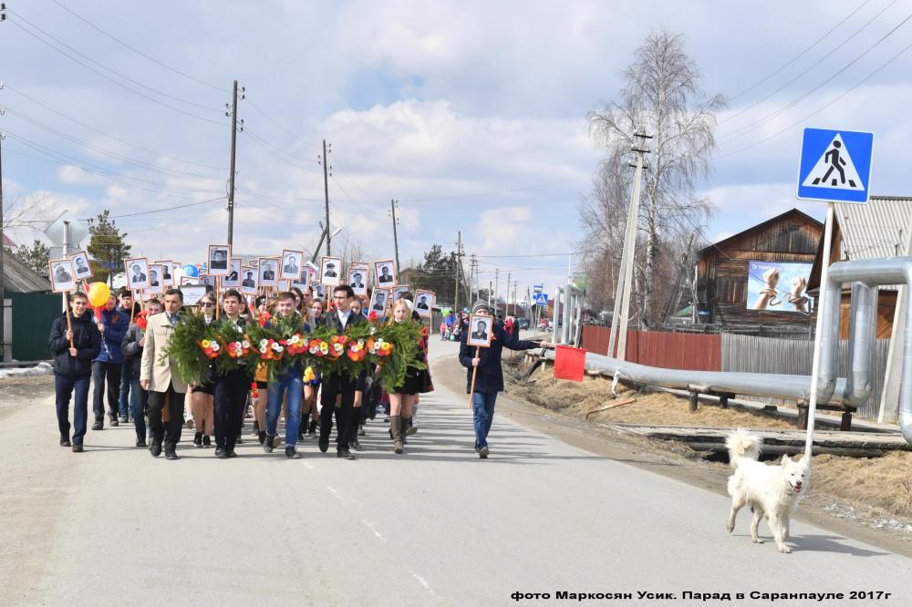 фото Маркосян Усик. Деревенский парад в Саранпауле 2017г..-=-