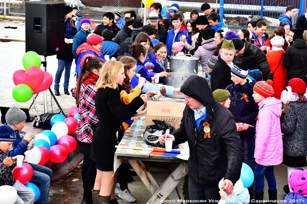 фото Маркосян Усик. Деревенский парад в Саранпауле 2017г..==