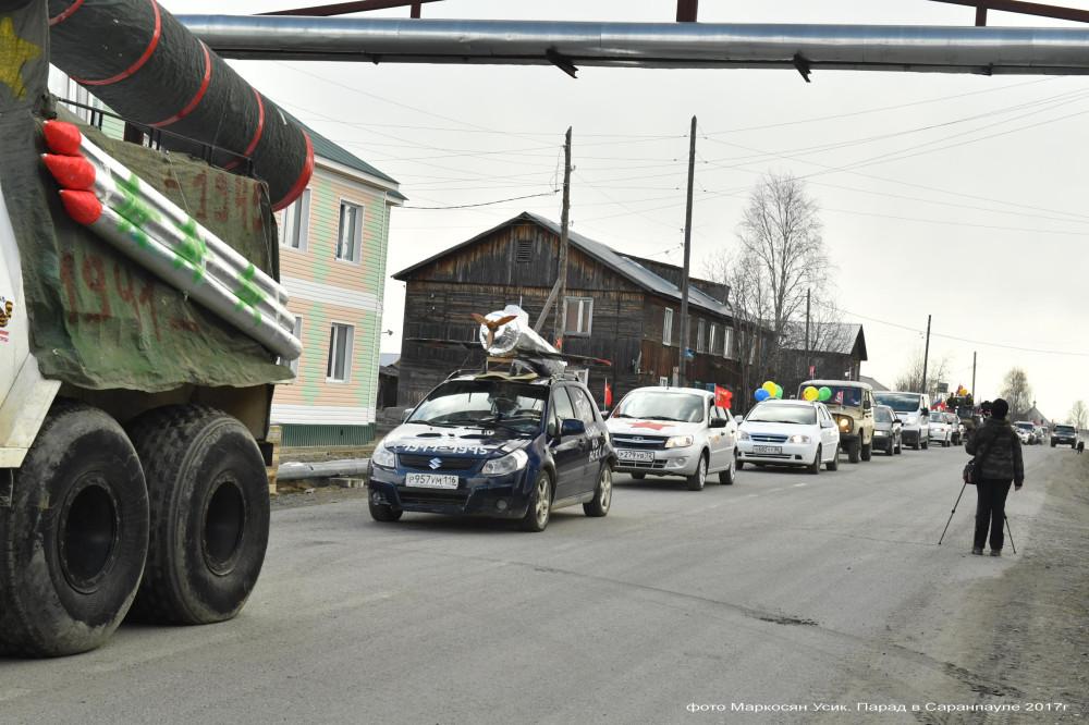 фото Маркосян Усик. Деревенский парад в Саранпауле 2017г.