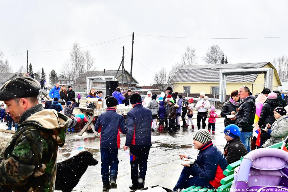 фото Маркосян Усик. Деревенский парад в Саранпауле 2017г.=.