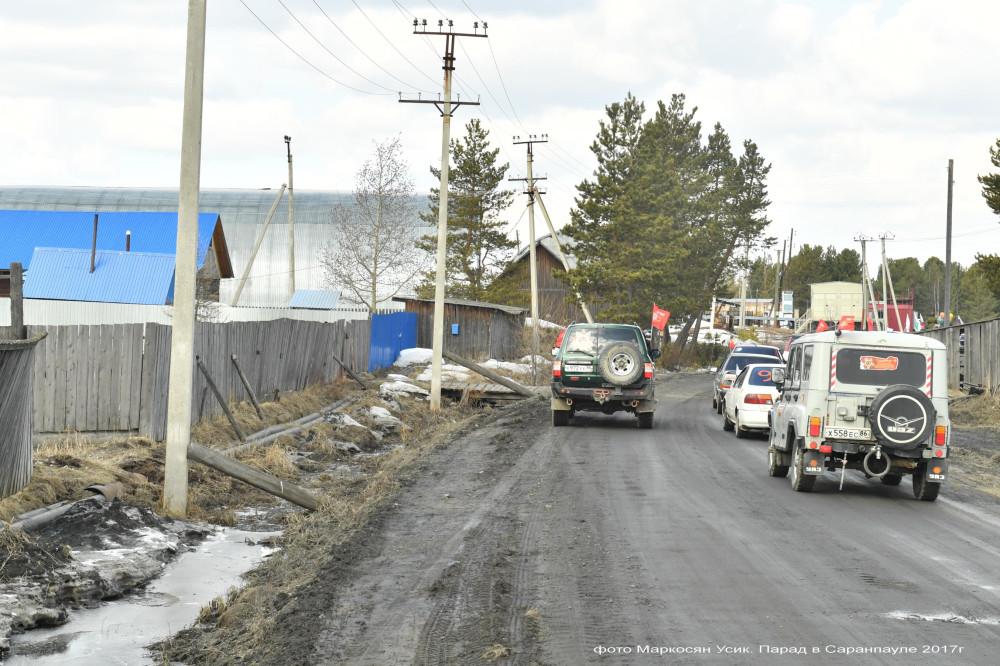 фото Маркосян Усик. Деревенский парад в Саранпауле 2017г.=-=