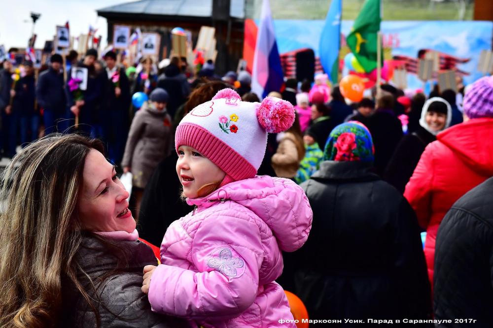 фото Маркосян Усик. Деревенский парад в Саранпауле 2017г.1