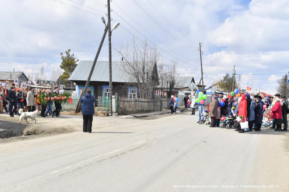 фото Маркосян Усик. Деревенский парад в Саранпауле 2017г.-1