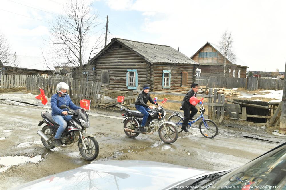 фото Маркосян Усик. Деревенский парад в Саранпауле 2017г.121