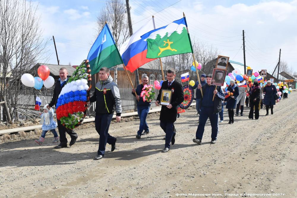 фото Маркосян Усик. Деревенский парад в Саранпауле 2017г.юб