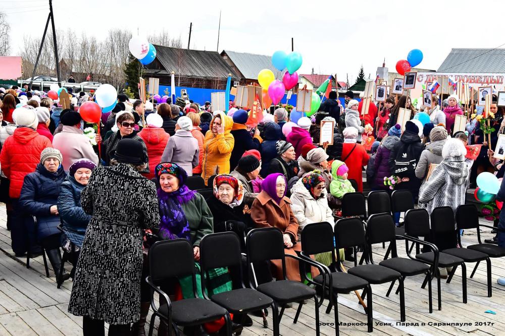 фото Маркосян Усик. Деревенский парад в Саранпауле 2017г12