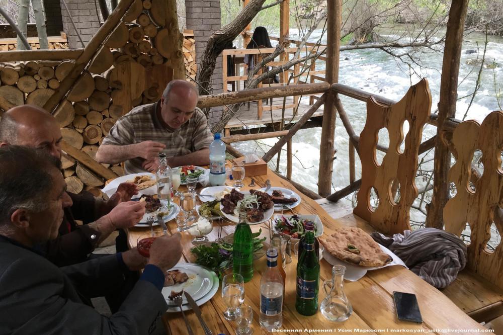 Весенняя Армения,  Усик Маркосян, . Հուսիկ Մարկօսյան, ..я