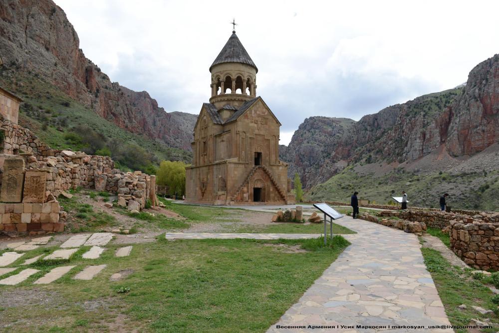 Весенняя Армения,,,, Усик Маркосян, Հուսիկ Մարկօսյան,