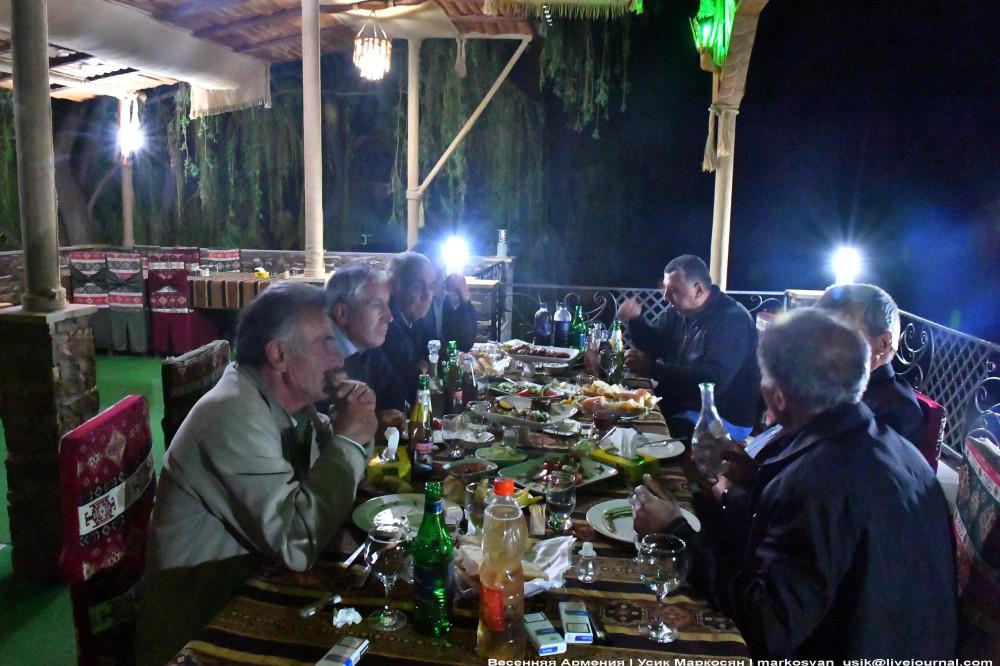 Весенняя Армения,. Усик Маркосян, Հուսիկ Մարկօսյան,