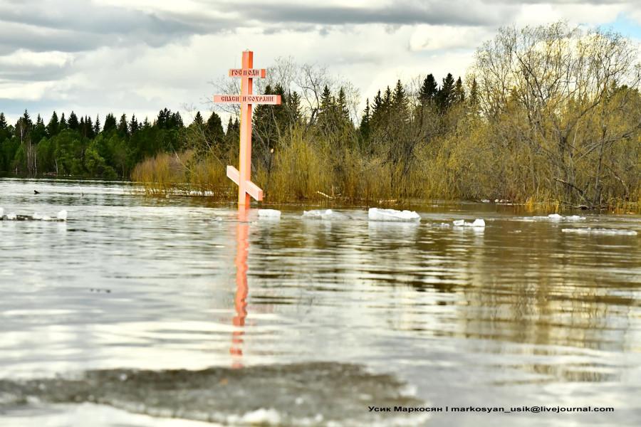 наводнение в Саранпауле. фото Усик Маркосян,,