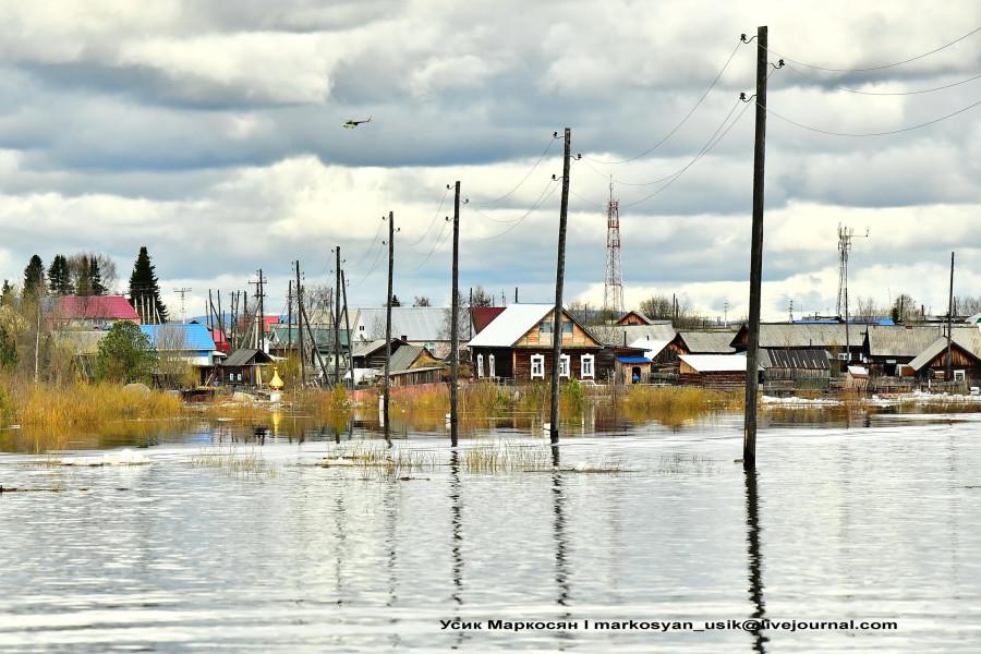 наводнение в Саранпауле. фото Усик Маркосян......