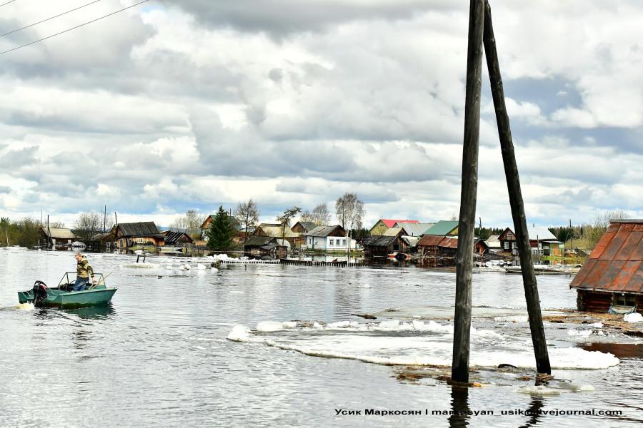 наводнение в Саранпауле. фото Усик Маркосян..--=