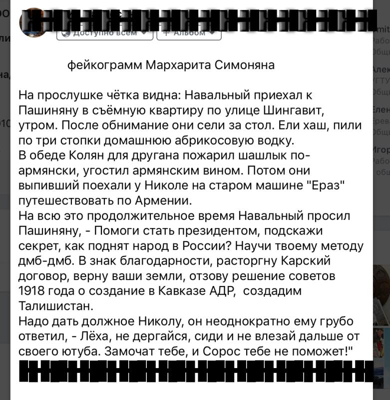 В гостях у Пашиняна побывал Навальный