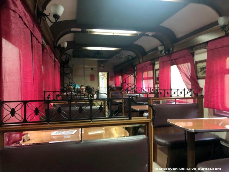 Поезд Екатеринбург - Приобье и нежданная халява