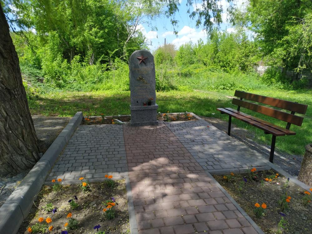 Монумент неизвестному солдату в Днепродзержинске.