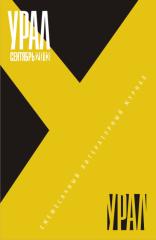 thumb_journal-2013-09