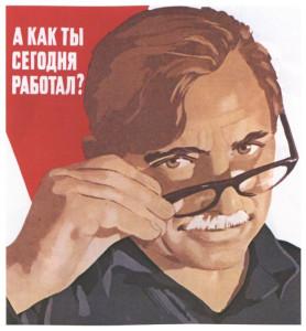 1333035527_swalker.ru_soviet-plakat-436.jpeg